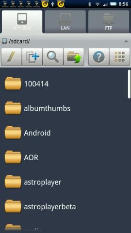 ファイルブラウザ、LAN接続、FTPを統合したES ファイルエクスプローラーをタブ表示に切り替え