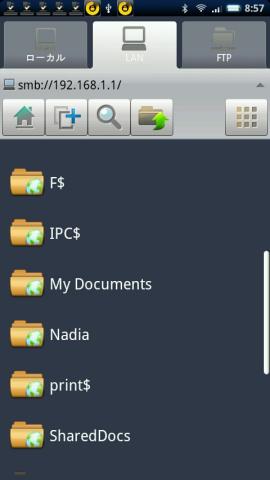 ファイルブラウザ、LAN接続、FTPを統合したES ファイルエクスプローラーのLAN接続画面