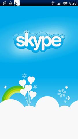 Android(アンドロイド)版Skype(スカイプ)の起動画面