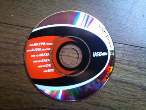 (株)プラタのUSBスカイプフォン forSKYPEに同梱されているドライバのCD-R