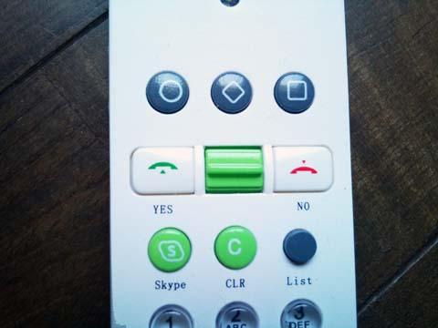 (株)プラタのUSBスカイプフォン forSKYPEの本体の機能ボタン