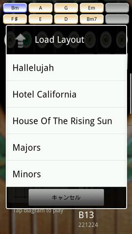 Xperia(エクスペリア)でギターが演奏できるSoloにはホテル・カリフォルニア(Hotel California)がデフォルトで入っている
