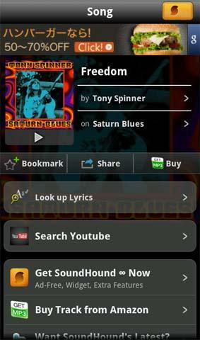 SoundHoundが最せした曲を認識して、曲の情報を表示した画面